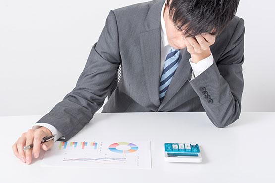 関係書類作成に追われ、経営がおろそか